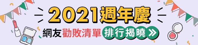 M beautynews banner 650x150
